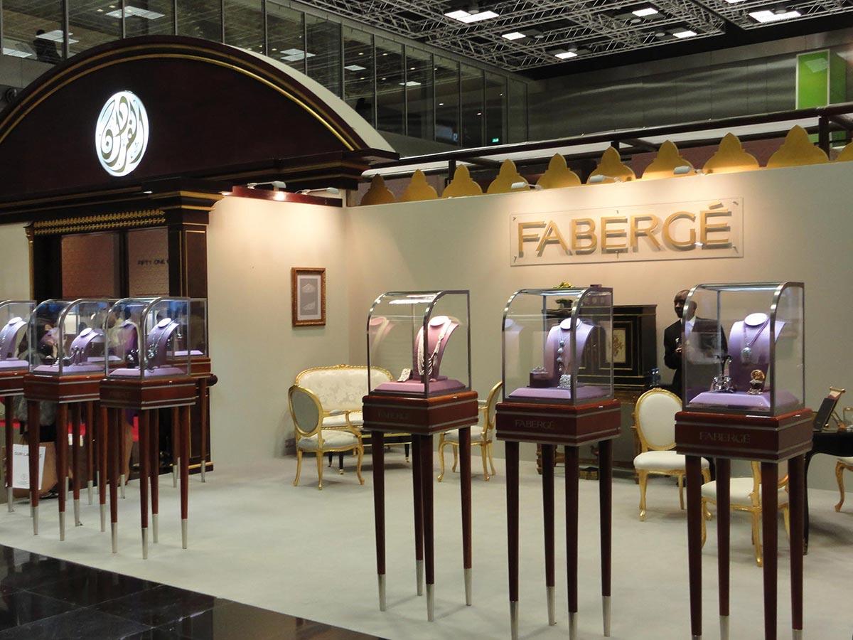 Al Fardan Jewellery Exhibition
